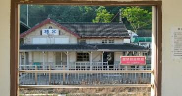 談文車站︳和大山車站同為海線五寶,日治時代興建的木造車站