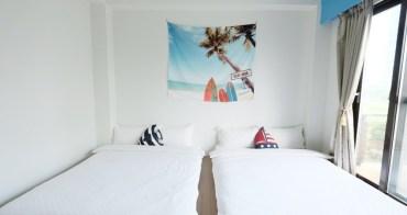 日出小島Island Sunrise︳近烏石港宜蘭民宿,平日包棟只要8000元