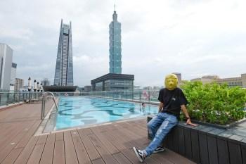 【2020米其林飯店推薦】台北、台中榮獲米其林指南推薦旅館名單(含實際住宿心得)