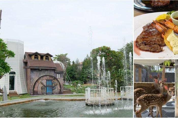 琉璃仙境︳適合網美和新人拍照的員林景點、主題餐廳(寵物友善)