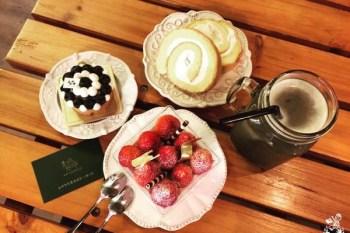 【台中甜點】森淇淋//令少女心融化的森林甜點饗宴