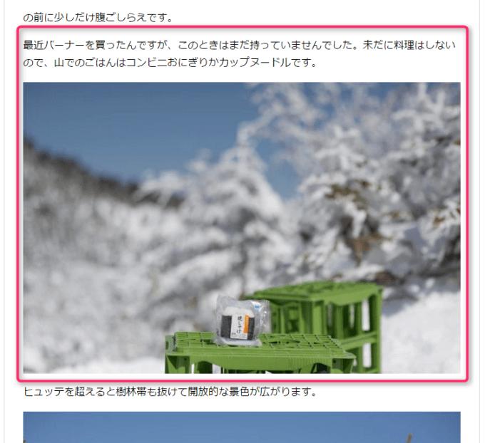 2015-12-12_11h19_52