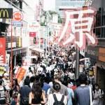 小学生の娘と行く原宿への親子旅行、竹下通りのおススメスポット
