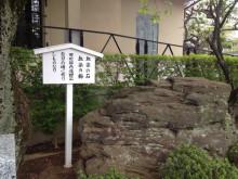 $(株)ヤマゴ社長のブログ