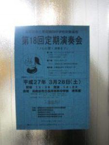 IMG_0873