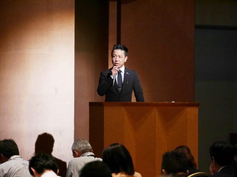 Tomoki Yamaguchi official Blog