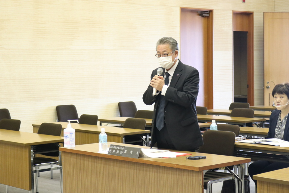 山口県の新たな活力創出推進特別委員会での参考人意見聴取