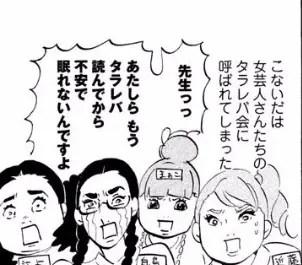 f:id:karuhaito:20160914081915j:plain