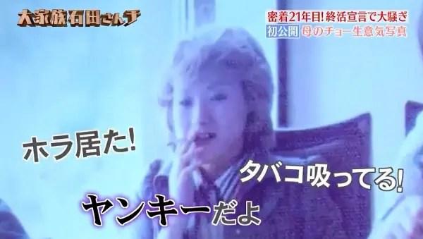 f:id:karuhaito:20170523074326j:plain