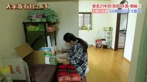 f:id:karuhaito:20170610145929j:plain