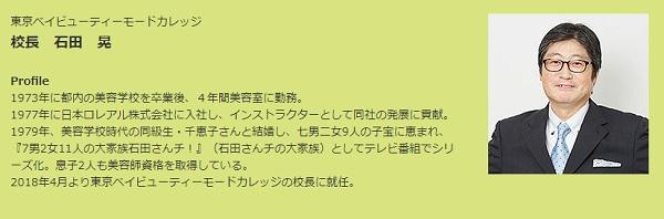 f:id:karuhaito:20171019231253j:plain