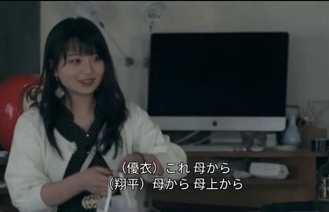 f:id:karuhaito:20180619001539j:plain