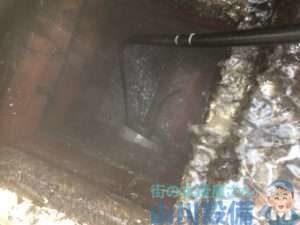 大阪府大阪市大正区 グリストラップ排水つまり修理