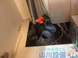 大阪府大阪市鶴見区  排水管つまり修理