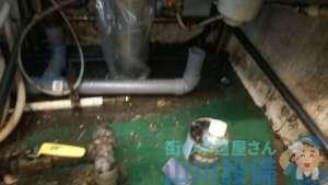 大阪府東大阪市  厨房排水管水漏れ修理