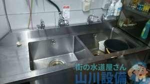 大阪府東大阪市  蛇口水漏れ修理