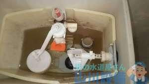 奈良県奈良市  トイレタンク故障修理