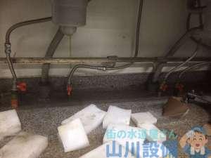 大阪府貝塚市  水道水漏れ修理