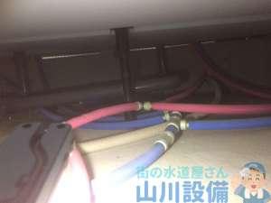 奈良県生駒市  漏水調査