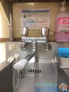 兵庫県芦屋市  水道水漏れ修理