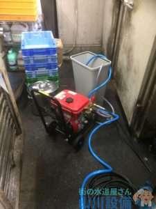 大阪府守口市  排水つまり修理  高圧洗浄機