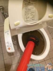 大阪府大阪市中央区 トイレつまり修理