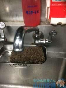 兵庫県尼崎市  蛇口水漏れ修理