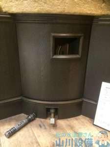 大阪府大阪市北区  水道水漏れ修理
