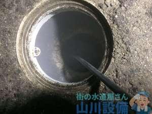 大阪府八尾市  排水つまり修理  高圧洗浄機