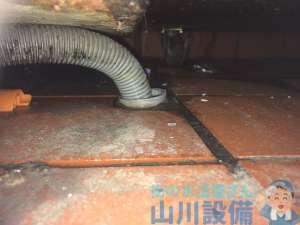 大阪府大阪市福島区  排水つまり修理  ドレンクリーナー