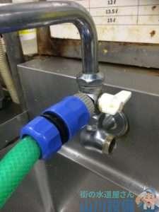 大阪府寝屋川市  蛇口水漏れ修理  蛇口交換  排水水漏れ修理