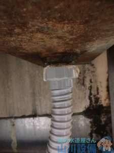 大阪府豊中市  排水水漏れ修理