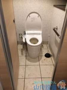 兵庫県尼崎市  タンクレストイレのつまり修理