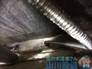 大阪府和泉市 水道水漏れ修理