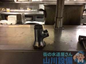 兵庫県宝塚市  蛇口水漏れ修理
