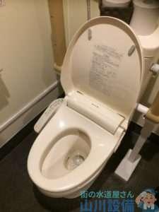 兵庫県神戸市須磨区  トイレつまり修理