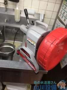 大阪府大阪市天王寺区  排水つまり修理
