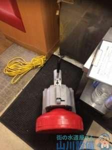 大阪府大阪市淀川区西中島 排水つまり修理 高圧洗浄機 ドレンクリーナー