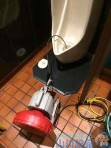 大阪府大阪市鶴見区放出東  男子トイレつまり  ドレンクリーナー