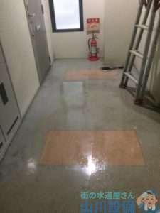 大阪府大阪市浪速区難波中  漏水調査  排水管つまり  高圧洗浄機
