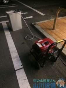 奈良県生駒市北田原町 洗濯排水つまり修理