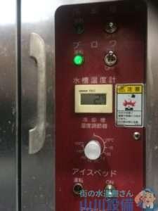 兵庫県尼崎市水堂町  水道水漏れ修理