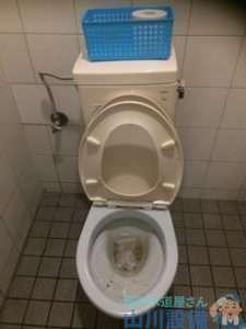 大阪府吹田市元町  トイレつまり修理
