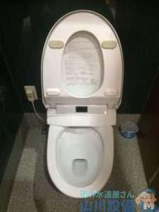 大阪府四條畷市美田町 トイレつまり修理