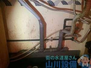 大阪府大阪市中央区難波千日前  排水管水漏れ修理