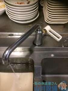 大阪府大阪市浪速区難波中  厨房蛇口水漏れ修理