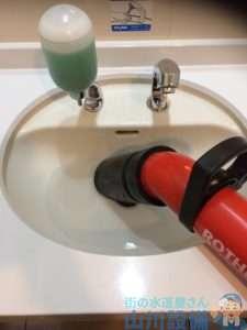 大阪府泉佐野市南中安松  自動水栓故障修理  蛇口交換  排水管つまり修理