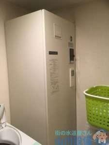 大阪府大阪市北区天満  浴室蛇口水漏れ修理