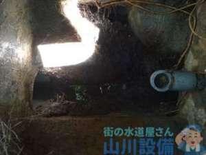 大阪府堺市南区桃山台  トイレタンク故障修理