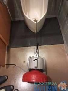 大阪府池田市城南  男子トイレ小便器つまり修理  ドレンクリーナー